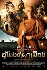 Nonton Movie Sampai Ujung Dunia (2012) Film Online ...