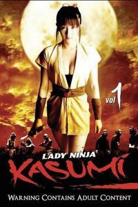 Nonton Film Lady Ninja Kaede 2 (2009) Subtitle Indonesia Streaming Movie Download