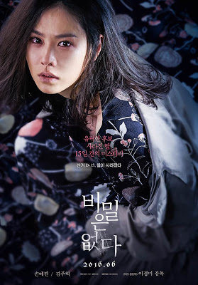 Nonton Film The Truth Beneath (2016) Subtitle Indonesia Streaming Movie Download
