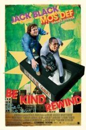 Nonton Film Be Kind Rewind (2008) Subtitle Indonesia Streaming Movie Download