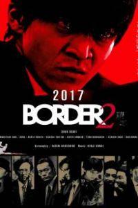 Nonton Film BORDER: Shokuzai (2017) Subtitle Indonesia Streaming Movie Download