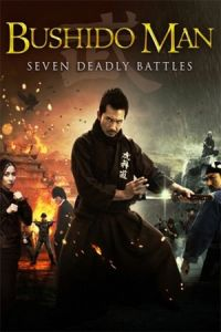 Bushido man (2013) bluray 720p 650mb subtitle indonesia download.