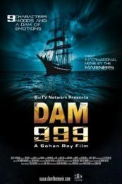Nonton Film Dam999 (2011) Subtitle Indonesia Streaming Movie Download