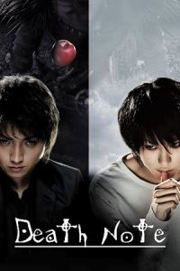Nonton Film Death Note (2006) Subtitle Indonesia Streaming Movie Download