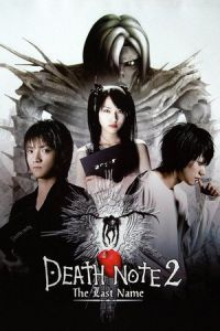 Nonton Film Death Note: The Last Name (2006) Subtitle Indonesia Streaming Movie Download