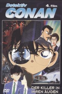 Nonton Film Detective Conan: Captured in Her Eyes (2000) Subtitle Indonesia Streaming Movie Download