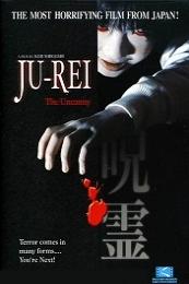 Nonton Film Ju-Rei: The Uncanny (2004) Subtitle Indonesia Streaming Movie Download