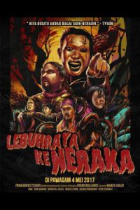 Nonton Film Lebuhraya ke Neraka (2017) Subtitle Indonesia Streaming Movie Download