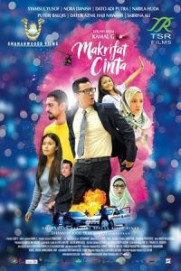 Nonton Film Makrifat Cinta (2018) Subtitle Indonesia Streaming Movie Download