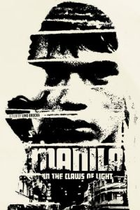 Nonton Film Manila in the Claws of Light (Maynila sa mga kuko ng liwanag) (1975) Subtitle Indonesia Streaming Movie Download