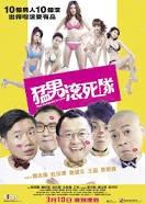 Nonton Film Men Suddenly in Love (2011) Subtitle Indonesia Streaming Movie Download