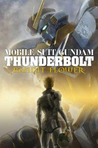 Nonton Film Mobile Suit Gundam Thunderbolt: Bandit Flower(2017) Subtitle Indonesia Streaming Movie Download
