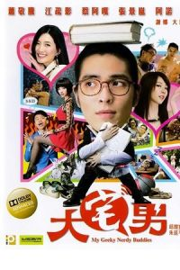 Nonton Film My Geeky Nerdy Buddies (2015) Subtitle Indonesia Streaming Movie Download