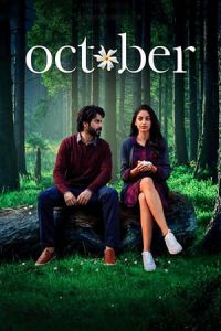 Nonton Film October (2018) Subtitle Indonesia Streaming Movie Download