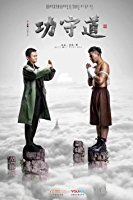 Nonton Film Gong shou dao (2017) Subtitle Indonesia Streaming Movie Download