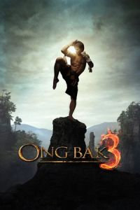 Hanging out in the beautiful pacific northwest: tony jaa ong bak 3.