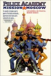 Nonton Film Police Academy: Mission to Moscow (1994) Subtitle Indonesia Streaming Movie Download