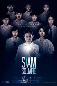 Nonton Film Siam Square (2017) Subtitle Indonesia Streaming Movie Download