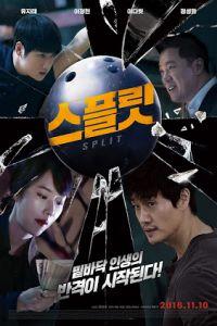 Nonton Film Split (2016) Subtitle Indonesia Streaming Movie Download