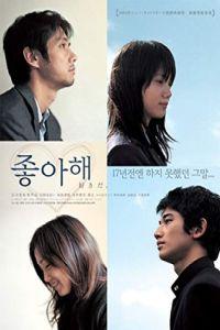 Nonton Film Su-ki-da(2005) Subtitle Indonesia Streaming Movie Download