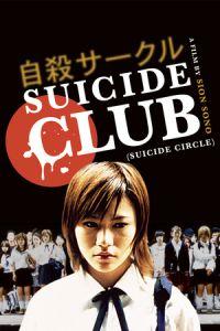 Nonton Film Suicide Club (2001) Subtitle Indonesia Streaming Movie Download