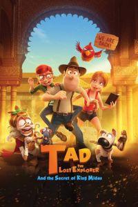 Nonton Film Tadeo Jones 2: El secreto del Rey Midas (2017) Subtitle Indonesia Streaming Movie Download