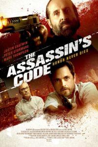 Nonton Film The Assassin's Code(2018) Subtitle Indonesia Streaming Movie Download