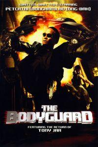 Nonton Film The Bodyguard (2004) Subtitle Indonesia Streaming Movie Download