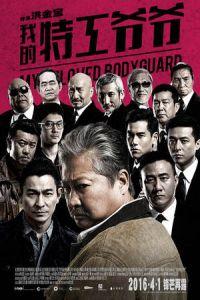 Nonton Movie The Bodyguard (2016) Film Online Download ...
