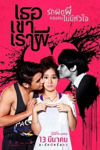 Nonton Film Threesome (2014) Subtitle Indonesia Streaming Movie Download