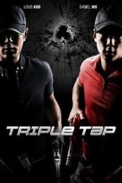 Nonton Film Triple Tap (2010) Subtitle Indonesia Streaming Movie Download