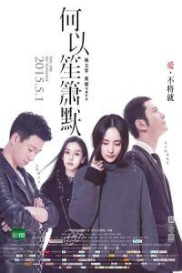Nonton Film You Are My Sunshine(He yi sheng xiao mo) (2015) Subtitle Indonesia Streaming Movie Download