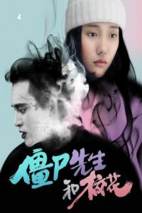Nonton Film Zombie Beauty (2016) Subtitle Indonesia Streaming Movie Download