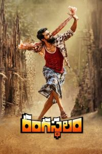 Nonton Film Rangasthalam(2018) Subtitle Indonesia Streaming Movie Download
