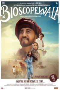 Nonton Film Bioscopewala(2018) Subtitle Indonesia Streaming Movie Download