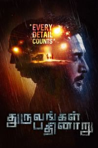 Nonton Film Dhuruvangal Pathinaaru(2016) Subtitle Indonesia Streaming Movie Download