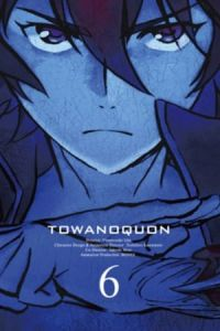 Nonton Film Eternal Quon 6: Eternal Quon (Towa no Quon 6: Towa no Quon) (2011) Subtitle Indonesia Streaming Movie Download