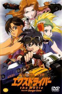 Nonton Film eX-Driver the Movie(2002) Subtitle Indonesia Streaming Movie Download
