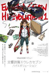 Nonton Film Koukyoushihen Eureka Seven: Hi-Evolution 1 (2018) Subtitle Indonesia Streaming Movie Download