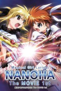 Nonton Film Magical Girl Lyrical Nanoha the Movie 1st (Mahou shoujo ririkaru Nanoha the movie 1st) (2010) Subtitle Indonesia Streaming Movie Download