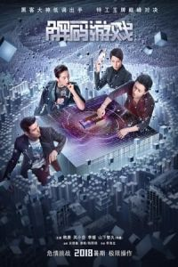 Nonton Film Reborn(2018) Subtitle Indonesia Streaming Movie Download