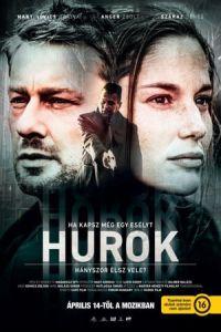 Nonton Film Loop (Hurok) (2016) Subtitle Indonesia Streaming Movie Download