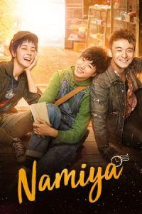 Nonton Film Namiya (Jieyou zahuodian) (2017) Subtitle Indonesia Streaming Movie Download