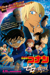 Nonton Film Detective Conan: Zero the Enforcer (2018) Subtitle Indonesia Streaming Movie Download