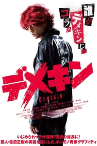 Nonton Film Demekin (2017) Subtitle Indonesia Streaming Movie Download