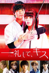 Nonton Film Make a Bow and Kiss (2017) Subtitle Indonesia Streaming Movie Download