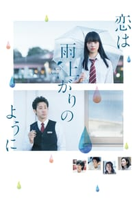 Nonton Film Koi wa ameagari no yô ni (2018) Subtitle Indonesia Streaming Movie Download