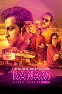 Ranam (2017)