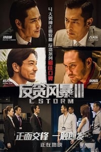 Nonton Film L Storm (2018) Subtitle Indonesia Streaming Movie Download