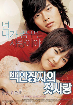 Nonton Film A Millionaire's First Love (2006) Subtitle Indonesia Streaming Movie Download